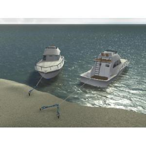 Wombat Beach Mooring Kit Image